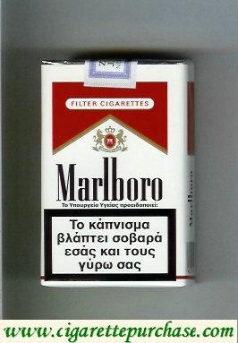 Discount Marlboro white and red cigarettes soft box