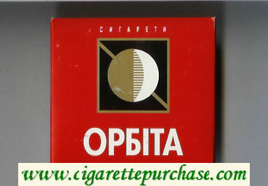 Orbita cigarettes wide flat hard box