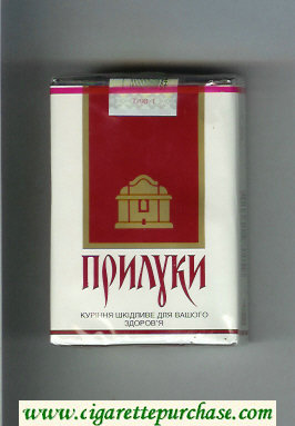 Priluki cigarettes soft box