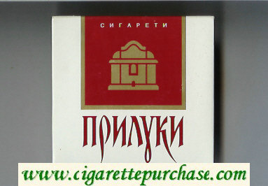 Priluki cigarettes wide flat hard box
