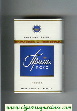 Prima Lyuks American Blend Multifiltr Legka white and blue cigarettes hard box