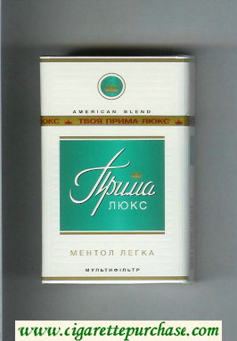 Prima Lyuks American Blend Multifiltr Menthol Legka white and green cigarettes hard box