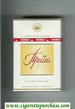 Prima Lyuks American Blend Multifiltr Super Legka white and yellow cigarettes hard box