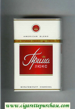 Prima Lyuks American Blend Multifiltr white and red cigarettes hard box