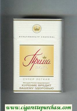 Prima Lyuks Multifiltr Charcoal Super Legkaya white and yellow cigarettes hard box