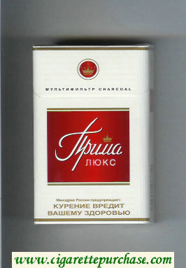 Prima Lyuks Multifiltr Charcoal white and red cigarettes hard box