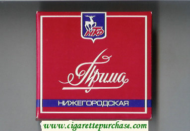 Prima Nizhegorodskaya red cigarettes wide flat hard box