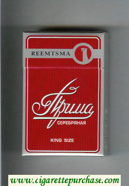Prima Serebryanaya Reemtsma red cigarettes hard box
