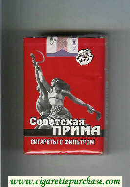 Prima Sovetskaya red cigarettes soft box