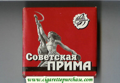 Prima Sovetskaya red cigarettes wide flat hard box