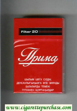 Prima Filter 20 cigarettes hard box