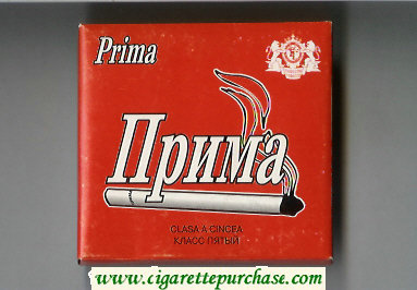 Prima wide flat hard box cigarettes