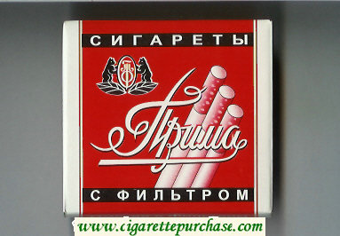 Prima Sigareti S Filtrom red and white cigarettes wide flat hard box