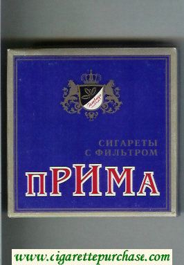 Prima Sigareti S Filtrom blue cigarettes wide flat hard box