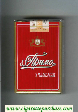 Prima Sigareti S Filtrom red and gold cigarettes soft box