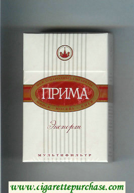 Prima Eksport white and red cigarettes hard box