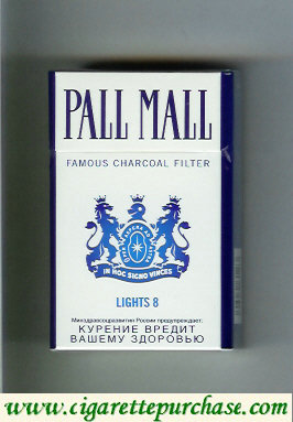 Discount Pall Mall Famous Charcoal Filter Lights 8 cigarettes hard box