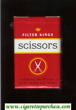 Discount Scissors cigarettes soft box