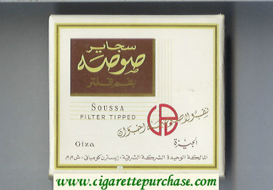 Soussa Filter Tipped cigarettes wide flat hard box
