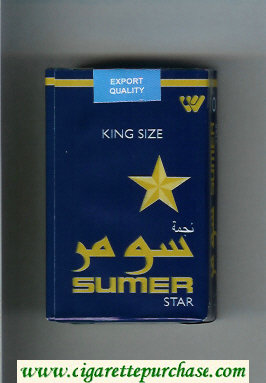 Sumer Star Cigarettes blue soft box