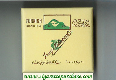 Turkish cigarettes wide flat hard box