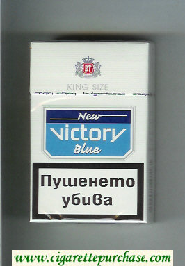 Victory New Blue King Size cigarettes hard box