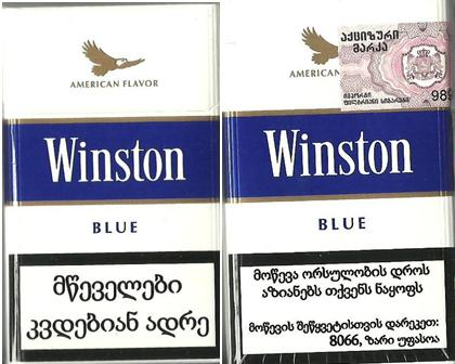 Discount Winston Blue Cigarettes American Blend