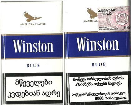 Discount Winston Blue Cigarettes American Blend