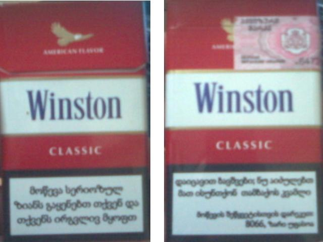 Discount Winston Red Cigarettes Hard Box