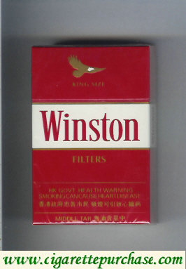Discount Winston cigarettes hard box