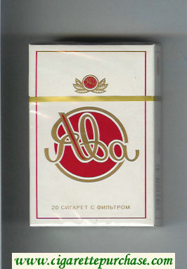 Yava cigarettes hard box