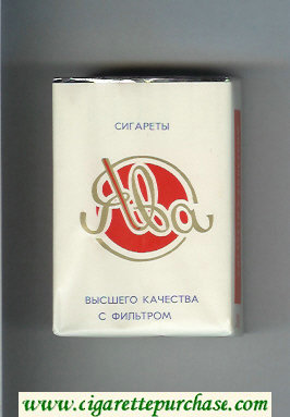 Yava soft box cigarettes