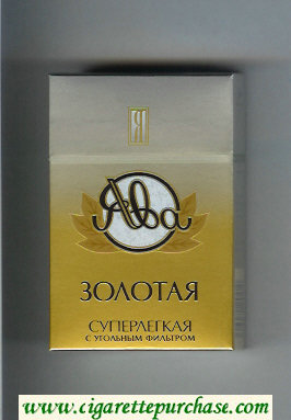 Yava Zolotaya Superlegkaya cigarettes hard box